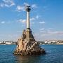 Переход Республики Крым под юрисдикцию Российской Федерации